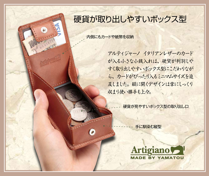 art_card_coincase04.jpg