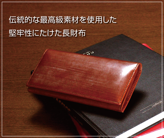 bridle_nagasaifu02.jpg