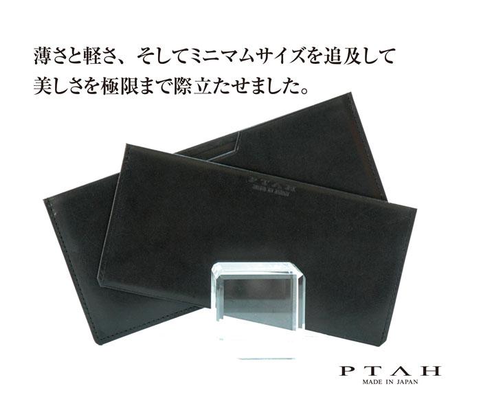 point8_sashikomi_01.jpg